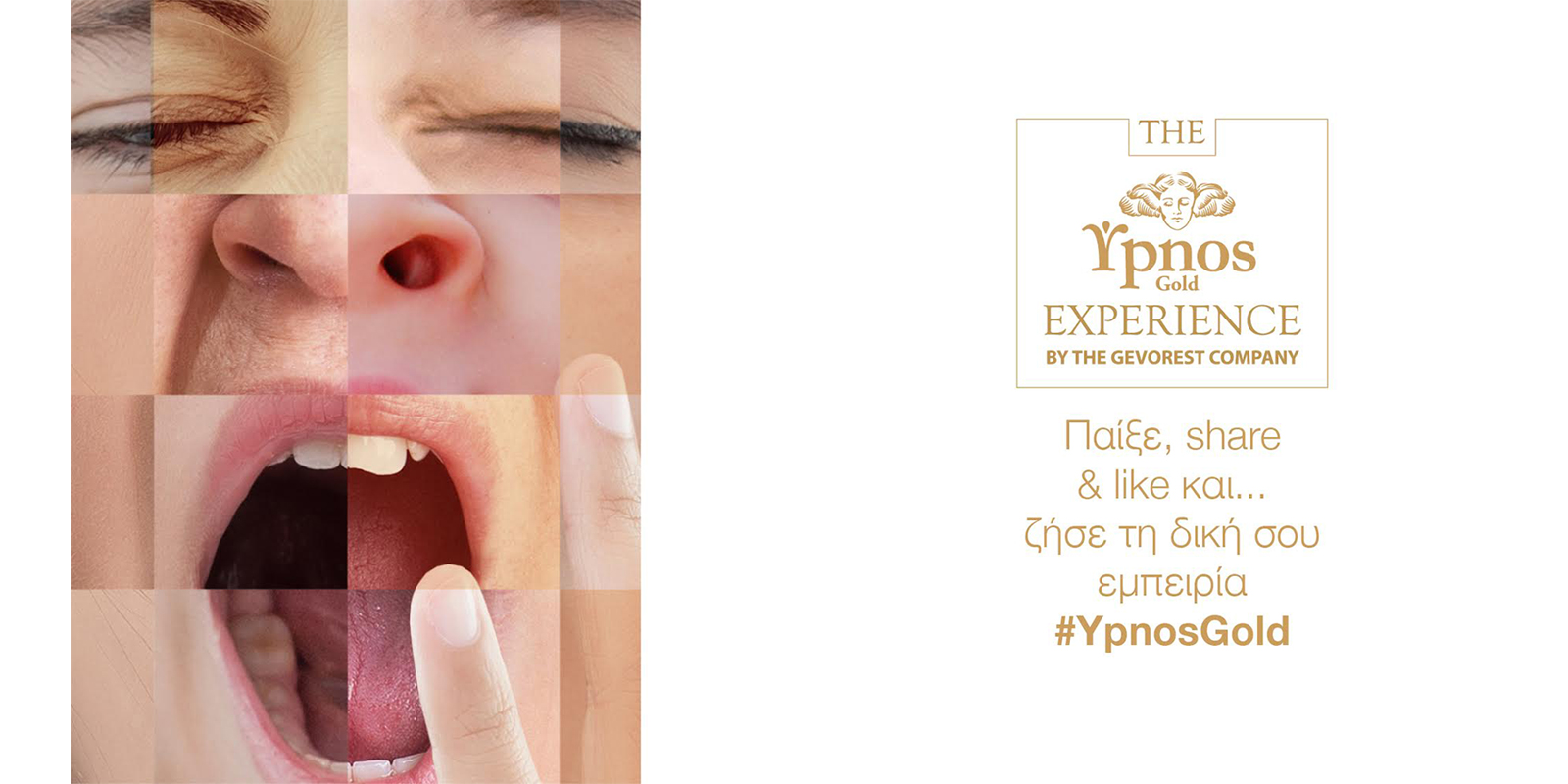 Ypnos Gold Competition