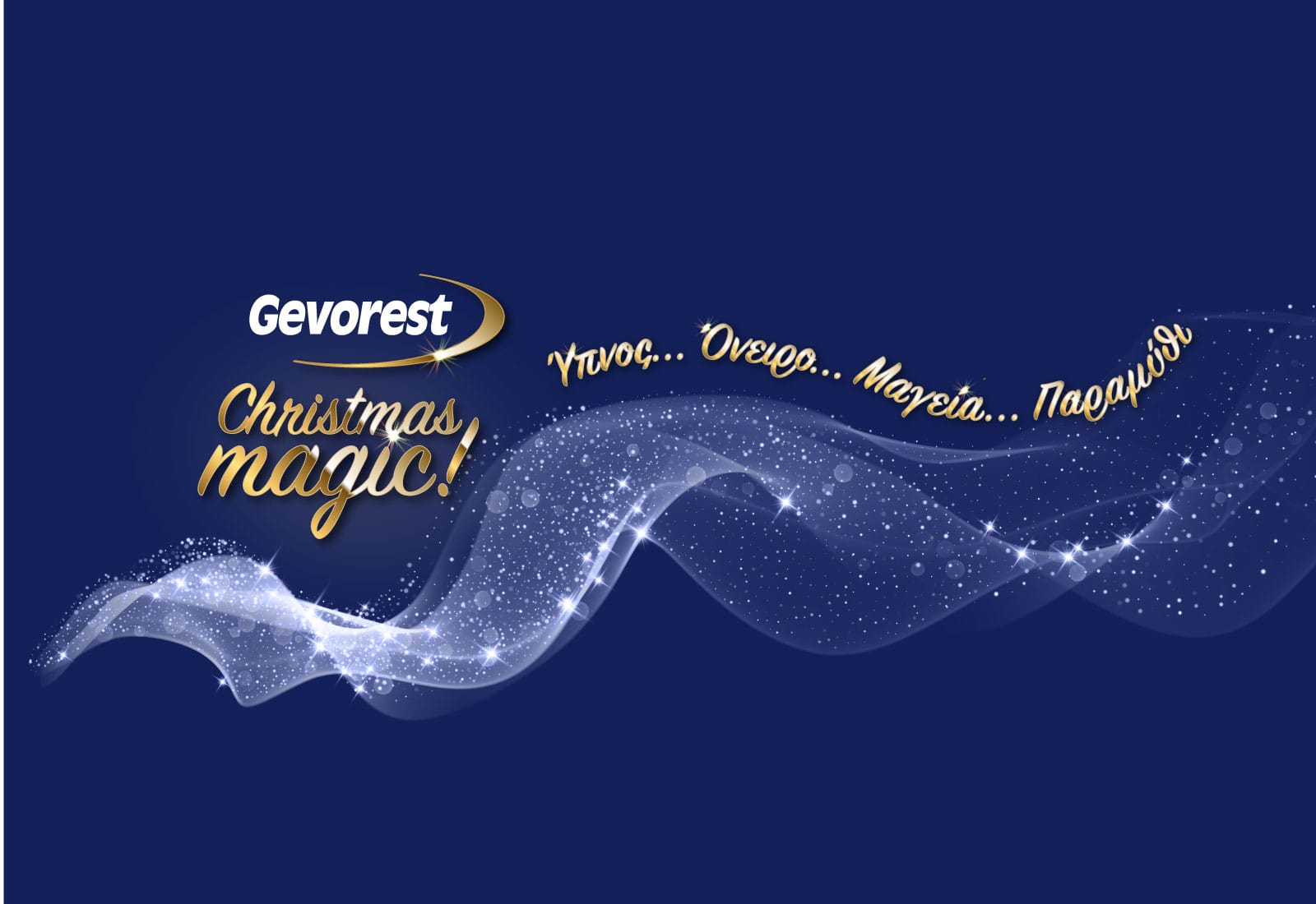 Gevorest Christmas Magic 2019 1