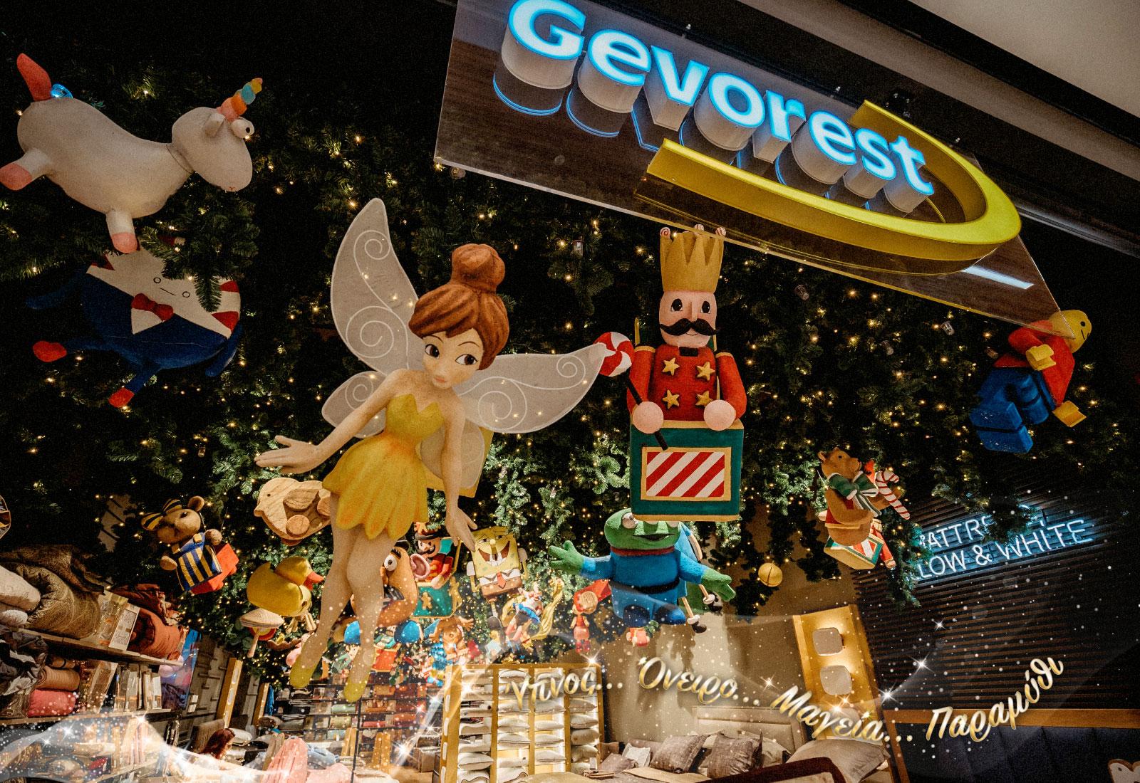 Gevorest Christmas Magic 2019 6