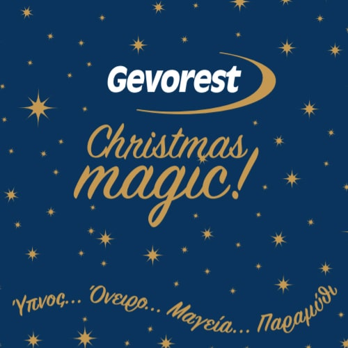 GEVOREST CHRISTMAS MAGIC BROCHURE